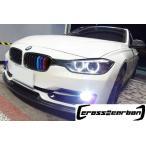 BMW 3シリーズ F30/F31 用 Mカラー ストライプ ブラックキドニーグリル