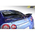 ニッサンR35 GTR用リアスポイラーカーボンフラップ/増設ウイング[RCNR3500014]