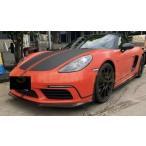 ポルシェ Porsche 718 ケイマン ボクスター 用 GT4タイプ フロント カーボン リップ カーボンスポイラー アンダーリップ
