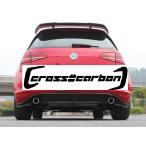 ワーゲン VW ゴルフ7 GTi用 カーボンディフューザー 綾織
