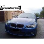 BMW E92 クーペ用リアルカーボンセンターグリル 320 335