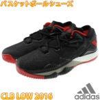 アディダス クレイジーライト ブースト 黒赤 バスケットシューズ adidas Crazylight Boost Low 2016 AQ8279