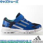 アディダス キッズシューズ アディダスファイト EL K 青 ベルクロスニーカー adidas KIDS adidas BY1698