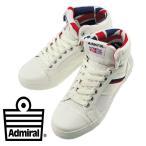 アドミラル マンチェスターUK レディースシューズ メンズスニーカー ADMIRAL MANCHESTER UK カジュアルシューズ ユニセックス 靴 ハイカット SJAD1507 通販