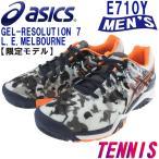 ショッピングシューズ アシックス 限定 ゲルレゾリューション7 ASICS GEL-RESOLUTION 7 MELBOURNE E710Y テニス オールコート