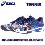 ショッピングシューズ アシックス ゲルレゾリューション スピード3 L.E.パリ ASICS  E711N テニス 限定モデル オールコート 男性用