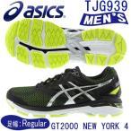 asics TJG939 アシックス ニューヨーク4 ランニング ジョギング 駅伝 トレーニング ジ...