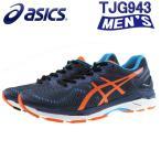 ショッピングasics アシックス ジョギングシューズ メンズ TJG943 GEL-KAYANO 23 ゲルカヤノ マラソン