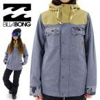 ビラボン レディス スノーボードジャケット BILLABONG スノーボードウェア AF01L-760