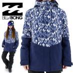 ビラボン スノボジャケット レディス BILLABONG スノーボードウェア AG01L757 通販 販売 即納 人気 16-17 2016-2017 新作 スノーウェア スキーウェア