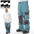 ショッピングビラボン ビラボン メンズスノーパンツ スノーボードパンツ スノボパンツ スキーパンツ BILLABONG AI01M702
