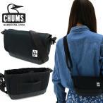 CHUMS(チャムス) - ショルダーバッグ