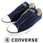 ショッピングAll CONVERSE ALL STAR FELT SLIP OX コンバース フェルトスリップ ネイビー