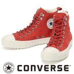 コンバース アウトドアブーツ ブリックレッド CONVERSE メンズシューズ レディーススニーカー ハイカット 赤色 おすすめ 即納 販売 オールスター メンズ靴
