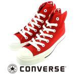 CONVERSE ALL STAR BACK-THE-FRONT HD HI コンバース ハイカットスニーカー 1CJ871 32664552 赤色 水玉模様 人気 即納 おすすめ CV ドット柄