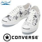ショッピングconverse コンバース ジャックパーセルハンターカモ ライトグレー ローカット 32262857 カジュアルスニーカー 靴 人気 即納 おすすめ 通販 JACK PURCELL 1CK392