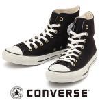 ショッピングAll CONVERSE ALL STAR COTTONRIPSTOP TR HI ブラック おすすめ オールスター 16年HOLIDAY新作 靴 ユニセックス トラクションソール ミリタリー 黒色 人気 即納
