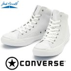 CONVERSE JACK PURCELL LEATHER MID ユニセックス 男女兼用 JACKPURCELL ミッドカット 白靴 人気 即納 おすすめ 通販 カジュアルスニーカー