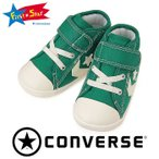 コンバース ベビーシューズ CONVERSE BABY CANVAS CHEVRONSTAR N V-1 7CK173 シェブロンスター ベビー靴 ベルクロ プレゼント 出産祝い グリーン 緑色 人気