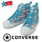ショッピングconverse CONVERSE ドラえもん コンバース キッズシューズ 子供靴 ブルー おすすめ 即納 通販 販売 青色 人気