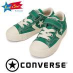 コンバース キッズシューズ シェブロンスター CONVERSE KID'S CANVAS CHEVRONSTAR N V-1 OX 3CK164 贈答用 ベルクロ 人気 おすすめ 即納 CV 子供靴 緑色