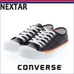 コンバース NEXTAR130 スニーカー ネクスター130 ロー CONVERSE OX シューズ ブラック 32765051