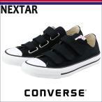 コンバース ベルクロスニーカー ベルクロシューズ ネクスター110 ブラック CONVERSE NEXTAR110