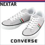 コンバース ネクスター120 シューズ スニーカー グレー CONVERSE NEXTAR120 SC OX 32765417 カジュアルシューズ 定番 カジュアルスニーカー 即納 人気