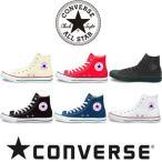 ショッピングconverse コンバース スニーカー ハイカットシューズ オールスター レディース靴 CONVERSE CANVAS ALLSTAR HI