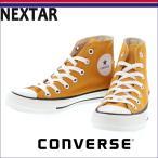 ショッピングconverse コンバース スニーカー ネクスター110 ハイカット ゴールド CONVERSE NEXTAR110 HI 32765679 即納 人気 定番