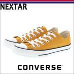 ショッピングconverse ネクスター110 コンバース スニーカー CONVERSE NEXTAR110 OX ゴールド 32765689 ローカット