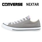 コンバース ネクスター110 スニーカー ローカットシューズ グレー CONVERSE NEXTAR110 OX 32765147
