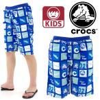 ショッピングサーフパンツ クロックス キッズサーフトランクス Crocs 総柄サーフパンツ 子供用 イージーショーツ 126148
