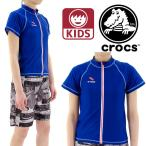 クロックス ラッシュガード キッズ Crocs ラッシュガード半袖 子供用 126210