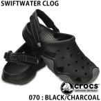 クロックス スウィフトウォータークロッグ CROCS メンズサンダル