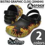 クロックス ワークサンダル ビストログラフィック 飲食店 厨房 業務用 CROCS BISTRO GRAPHIC 人気 即納