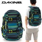 ダカイン デイパック DAKINE リュック バックパック 25L パソコン収納 AG237014 人気 サーフブランド 通販 販売 即納 リュックサック かばん 鞄 2016
