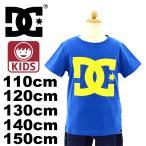 「セール」DC SHOES キッズジュニア Tシャツ