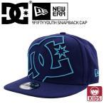 ショッピングDC DC SHOES NEWERA キッズCAP ニューエラ スナップバックキャップ 青 帽子