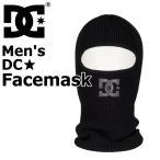 ショッピングDC DC フェイスマスク バラクラバ 目出し帽 ニットキャップ 黒 防寒 スノボ 雪山 ニット 寒冷地 ボード 寒さ対策 ストリートファッション 目だし帽 ニット帽