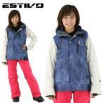 エスティボ スタジャン風 防水 スノボ レディース サニージャケット インディゴ 防寒 ウィンタージャケット 通販 販売 即納 人気 レディースジャケット
