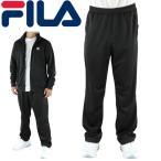 FILA ジャージパンツ ウォーキングパンツ フィットネスパンツ ランニングパンツ フィラ 447351 ブラック