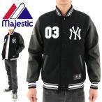 ショッピングスタジャン ヤンキース スタジャン MM23-NYK-0047 BLK5 MAJESTIC(マジェスティック)