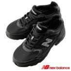 NEWBALANCE MW880 GD2 4E ニューバランス メンズウォーキングシューズ 男性靴 ゴアテックス GORE-TEX 軽量 幅広 ブラック/シルバー 即納 人気 通販 おすすめ