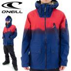 ショッピングスノーシューズ オニール スノーウェア 646100 スキーウェア スノーボードジャケット メンズ スノボジャケット O'NEILL