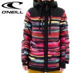 ONEILL スノージャケット 685103 スノボウェア レディス スノボージャケット オニール スノーボードウェア 即納 人気 スキーウェア スノーボードジャケット