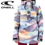 ONEILL スノボジャケット プルオーバー スノージャケット 685106 オニール スノーウェア レディース スキーウェア スノーボードジャケット 2015-2016 ホワイト