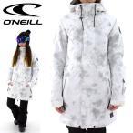 ONEILL スノボジャケット レディース オニール スノーボードジャケット 686103 2016-2017 16-17 新作 スキーウェア スノーウェア 通販 販売 即納 人気