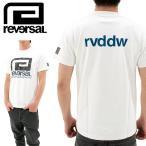 REVERSAL(リバーサル) ハーフメッシュドライTシャツ (RVAT16SS001 WHITE) 吸湿速乾ティーシャツ 白 半そで メンズ レディース 男性 女性 365日発送