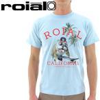 「セール」ロイアル クルーネックTシャツ ROIAL TS522 販売 即納 人気 半そでTシャツ ショートスリーブ 丸首 通販